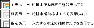 image\HONRYUU_HOJYO_NAME.png