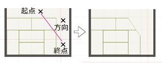 image\tatami_cut.png