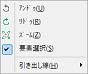 image\SKYUSEKI_RIGHT_MENU1.png