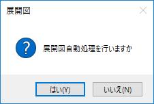 image\syoki_henkan.png