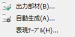 image\tenkai_jyouken.png